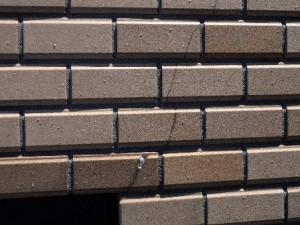 4 外壁タイルひび割れ