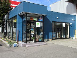 金沢市 店舗 外壁・付帯塗装工事
